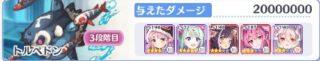 【ネタ】7 2 ク リ チ カ U B 1 お り ゅ ???