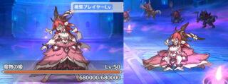 【キャラ】魔物姫って可愛くね?